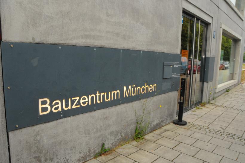 뮌헨건축센터