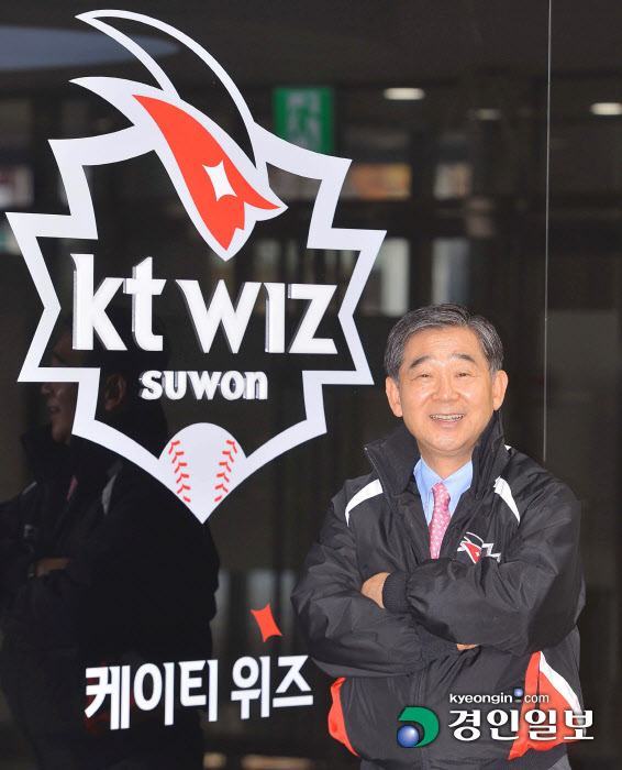 (재송)김영수 KT스포츠단 사장8