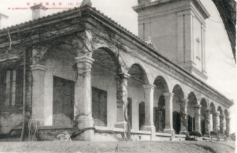 최초의 시립박물관