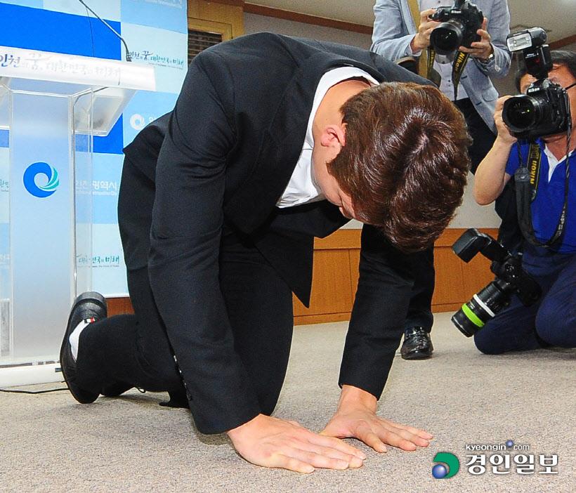 인천 박태환 사죄