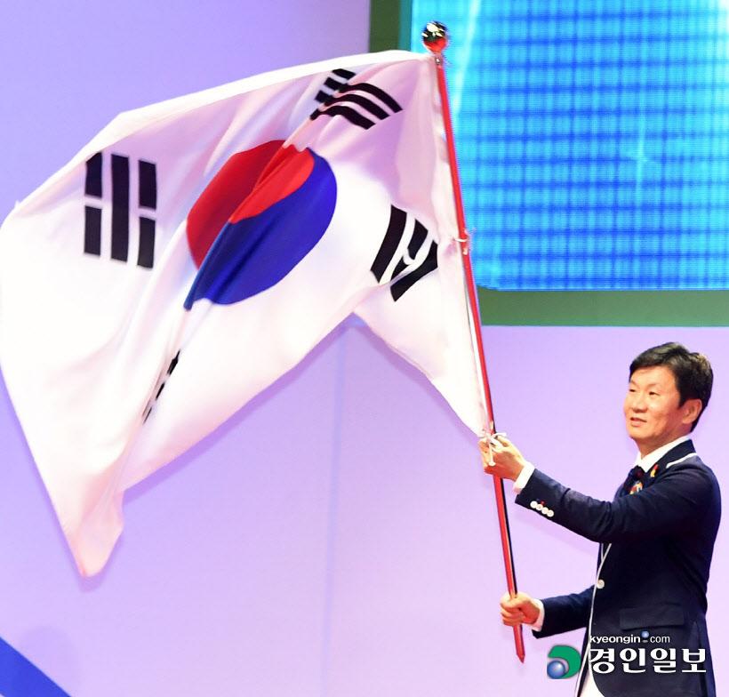 2016리우 올림픽 대한민국 선수단 결단식'1
