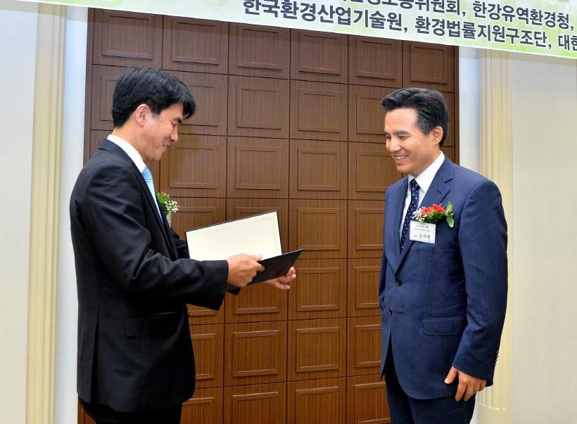 20160720_환경부장관상 수상
