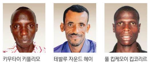 인천 송도국제마라톤 프로필(케냐)-Paul Kipkorir