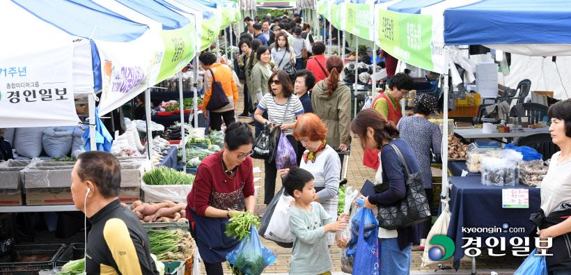 '대한민국 농산물 큰잔치 찾은 시민들6