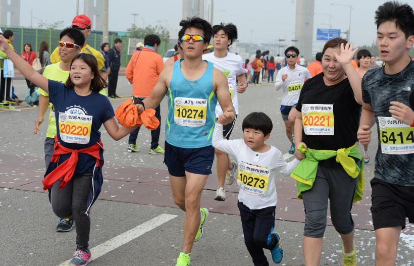 2015 평택항 마라톤 대회