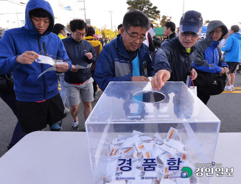 [화보]2016 평택항 마라톤대회 '가을을 달리다'
