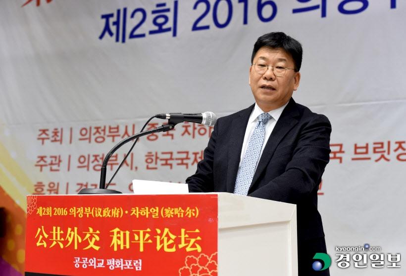 의정부·차하얼 공공외교 평화포럼 개최3(의정부)