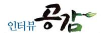 신원섭 산림청장_03