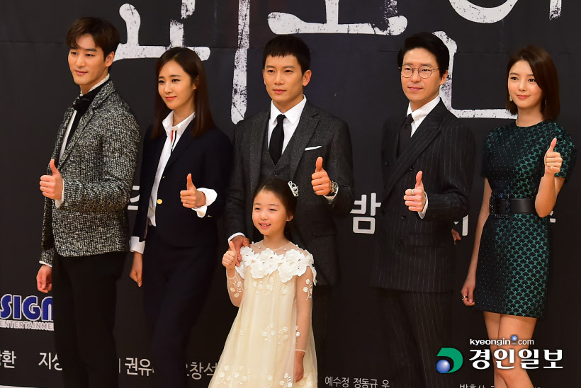 [경인포토]'피고인' 출연배우들,'엄지척'