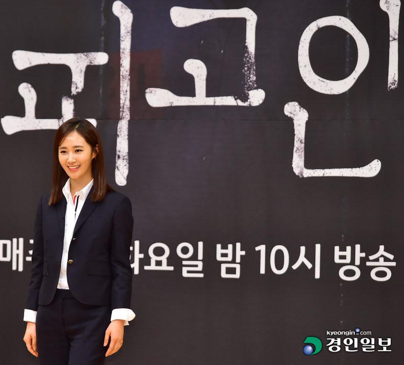 [경인포토]'피고인' 권유리, '배우라고 불러주세요'
