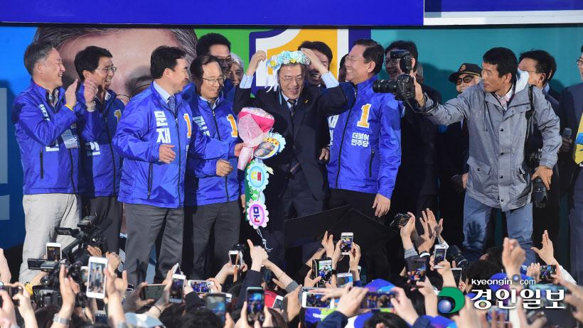 더불어민주당 문재인 대선후보 부평역 집중유세2