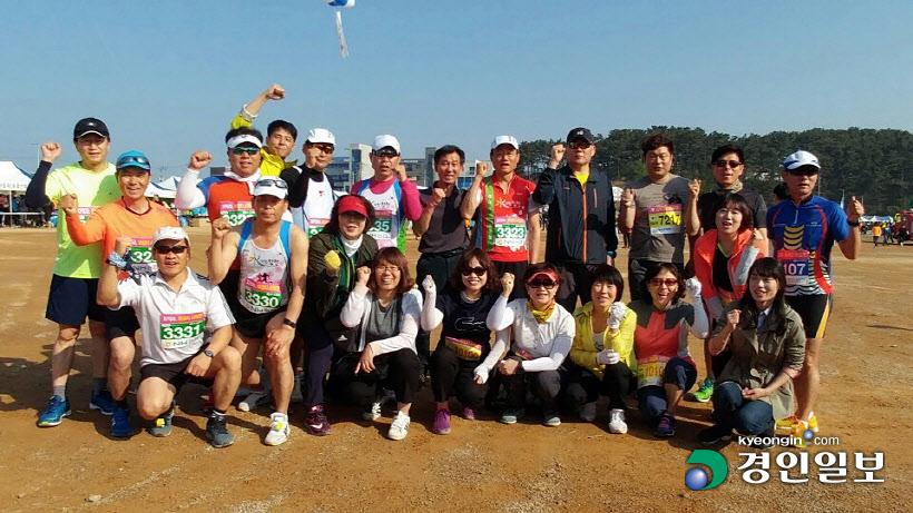 합천군청 마라톤클럽