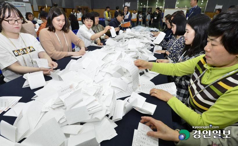 [경인포토]쏟아지는 투표지