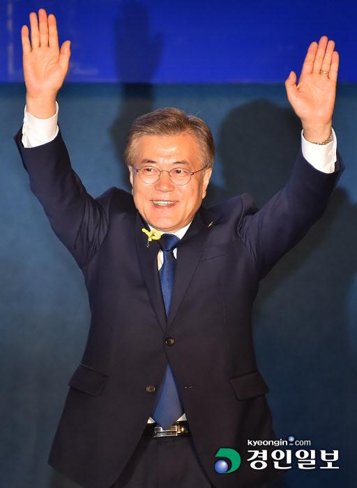 문재인 광화문4
