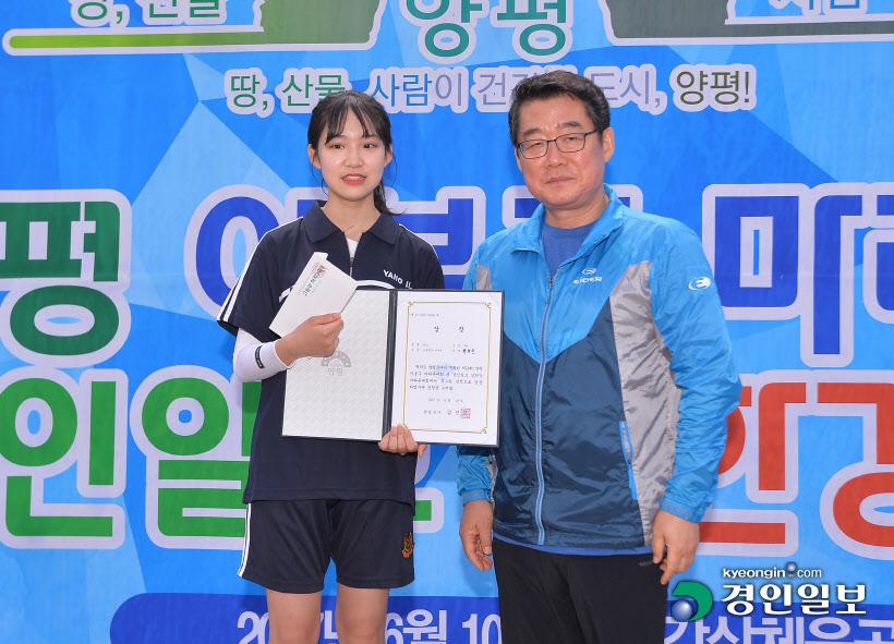 [화보]제19회 양평 이봉주·경인일보 남한강마라톤대회