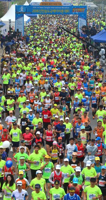 인천 송도 국제마라톤 대회  사고용