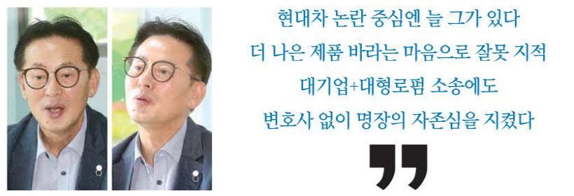 공감 인터뷰 박병일 자동차 명장6