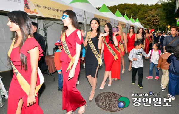 용인 경기농산물 축제
