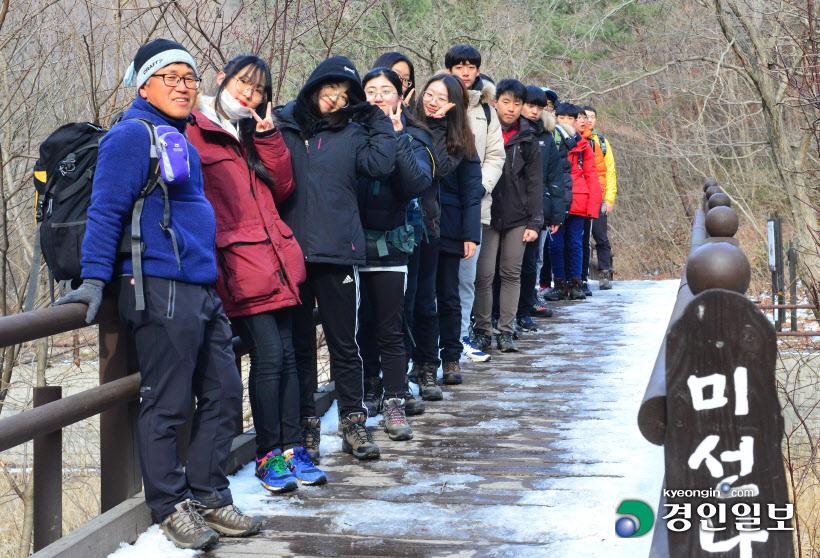 [경인포토]2018 경인일보 히말라야 청소년탐험대