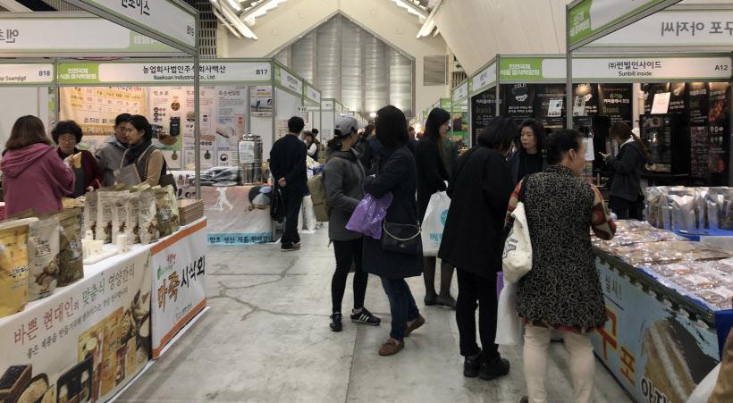 인천국제 식품음식박람회 & 홈.리빙 생활용품 전시회 (5)