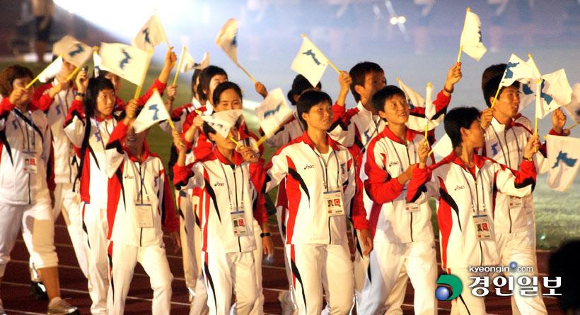 2005년08월31일 제16회 아시아육상선수권대회 개막식 남북 공동 입장