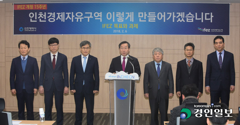줌인송도용  IFEZ 개청 15주년 기자회견