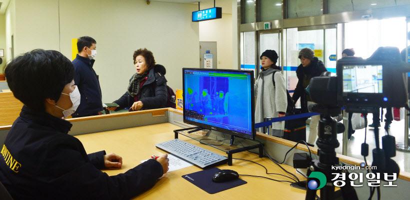 인천 연중기획 바다이야기 검역15