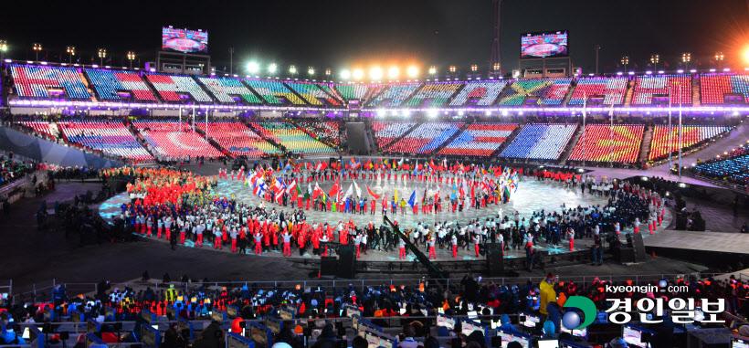 올림픽 폐막식3