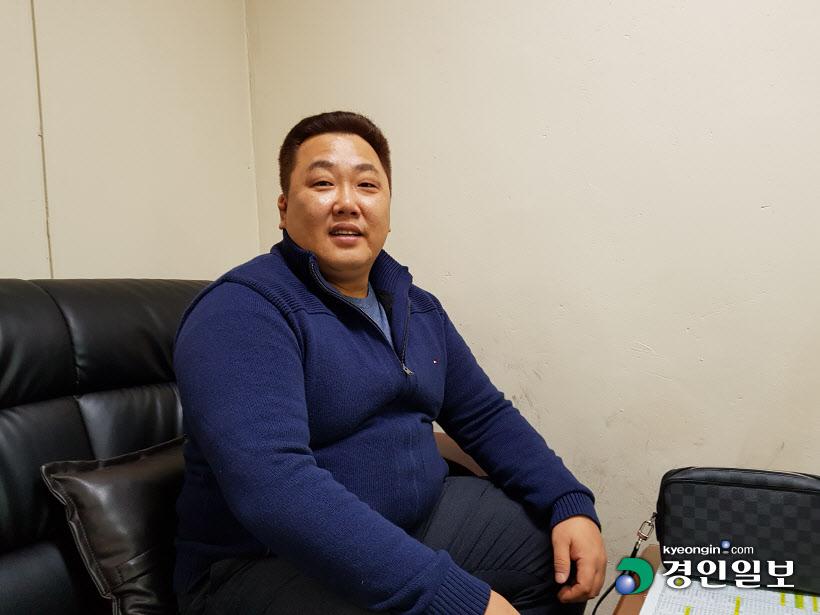 양평군청 씨름감독