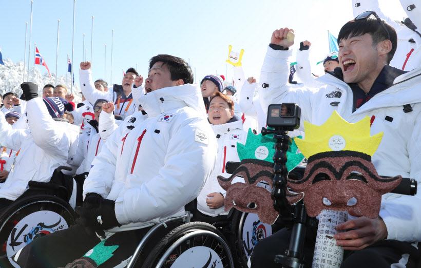 선전 다짐하는 한국 선수단