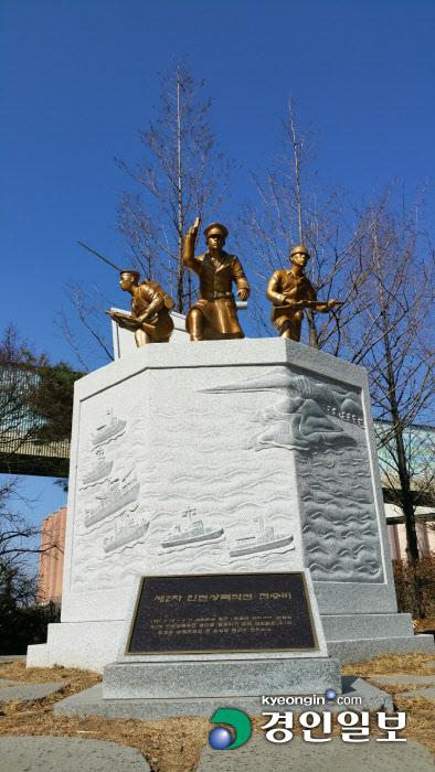 9면-연중기획-제2차 인천상륙작전 전승비