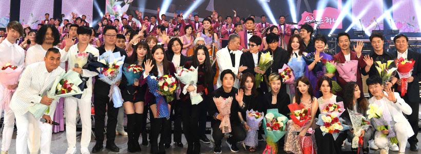 '우리는 하나' 남북 합동공연<YONHAP NO-4160>
