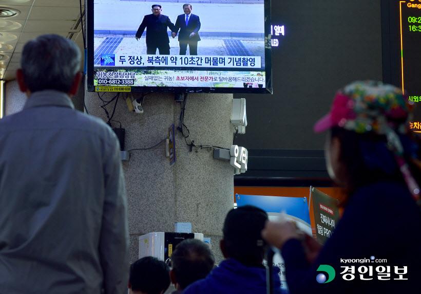 [경인포토]남북정상회담 생중계 시청하는 시민들