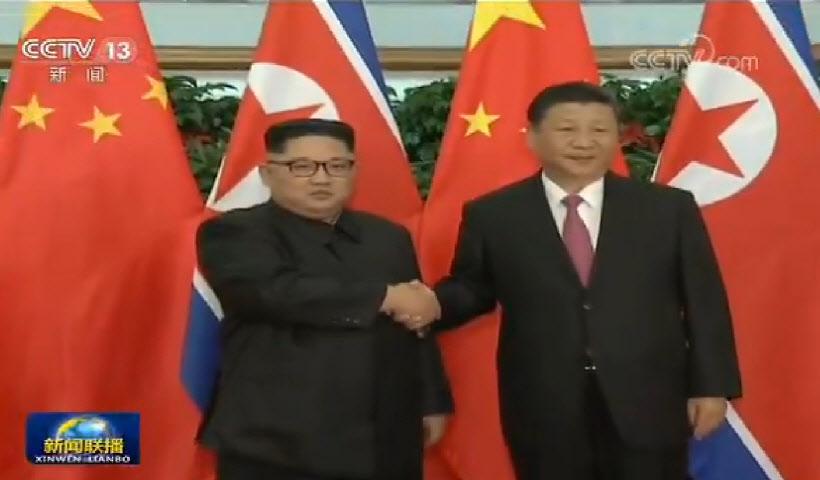 김정은-시진핑 다롄서 회동