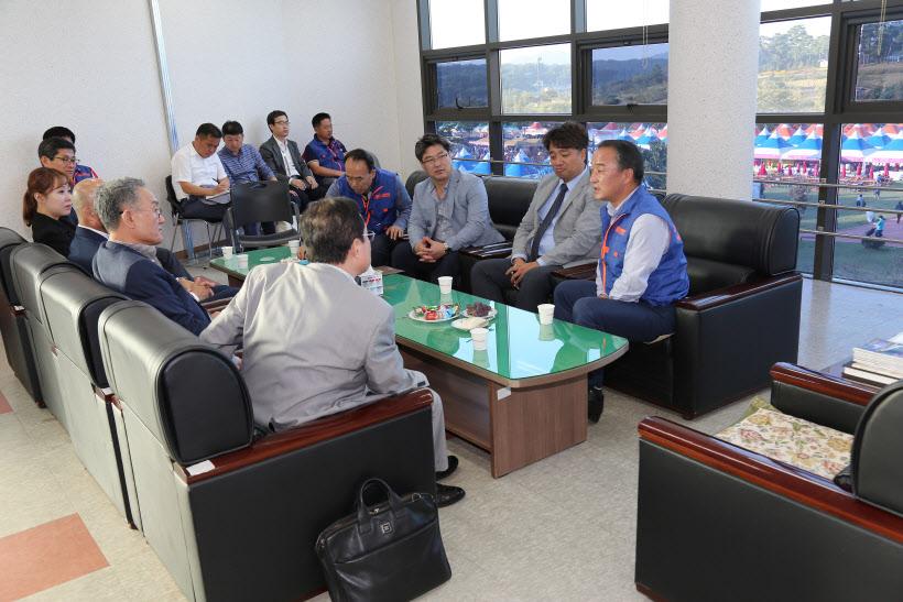 바우덕이축제 기간중 해외바이어초청 상담('17.9월)
