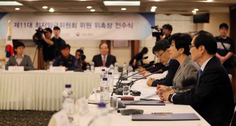 최저임금위원회 모두발언하는 김영주 장관