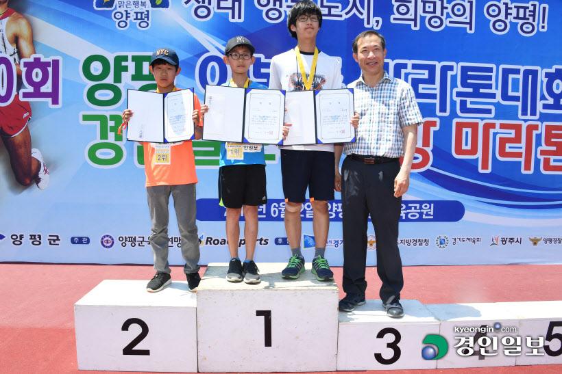 [화보]제20회 양평 이봉주마라톤대회 겸 경인일보 남한강마라톤 대회