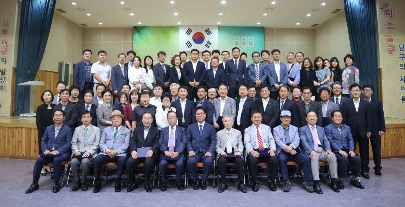 김정식 남구청장 당선자 인수위 출범