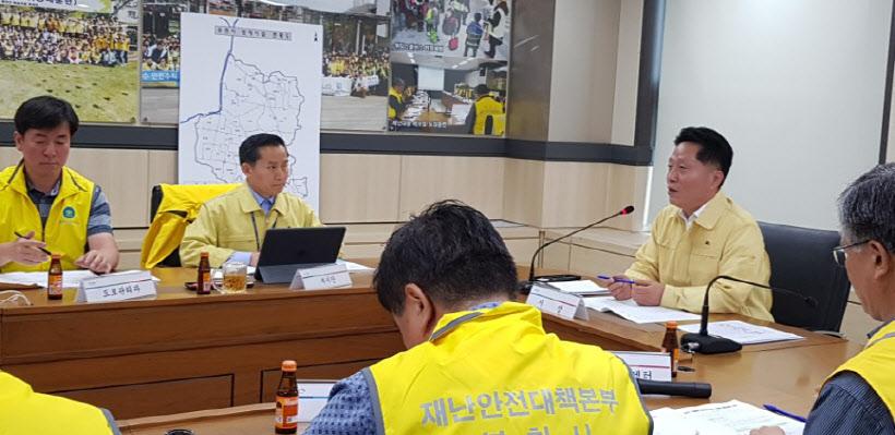 장덕천 부천시장 재난안전대책회의