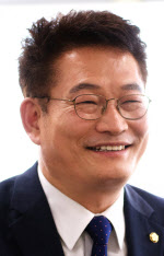 송영길의원1