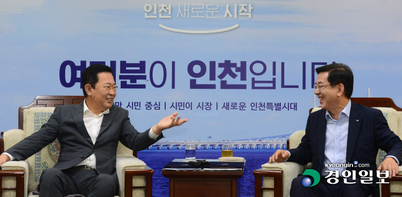 박남춘 인천시장 인천공항 상생협력 사회공헌 공동추진 협약식1