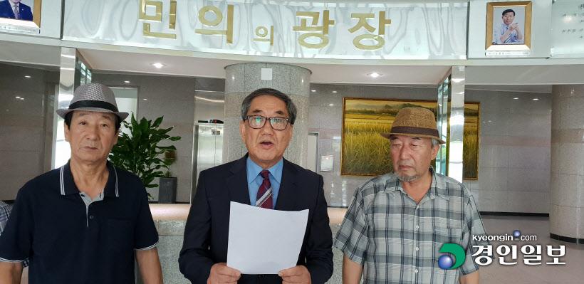 박각준 후보 기자회견