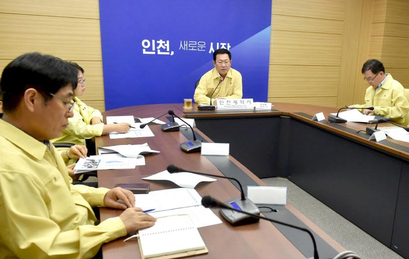 박남춘인천시장
