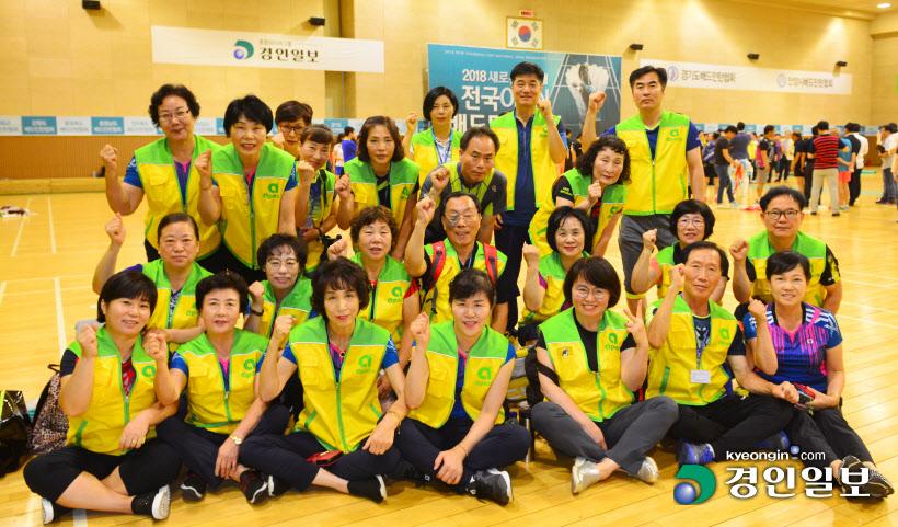 서울경기심판회