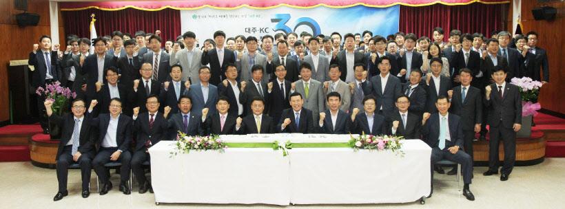 사본 -대주30주년기념사진