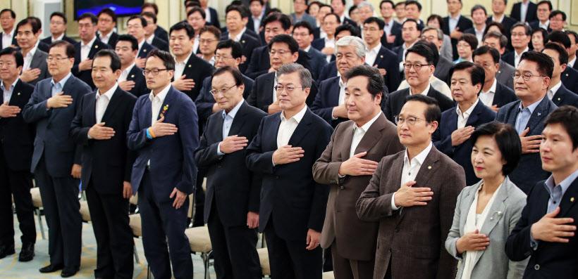 당·정·청 전체회의 국민의례<YONHAP NO-4809>
