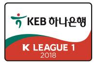 K리그1-2018시즌