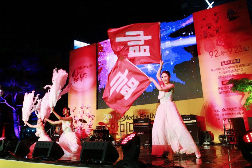 170902_1 주안미디어문화축제 1080_e31111