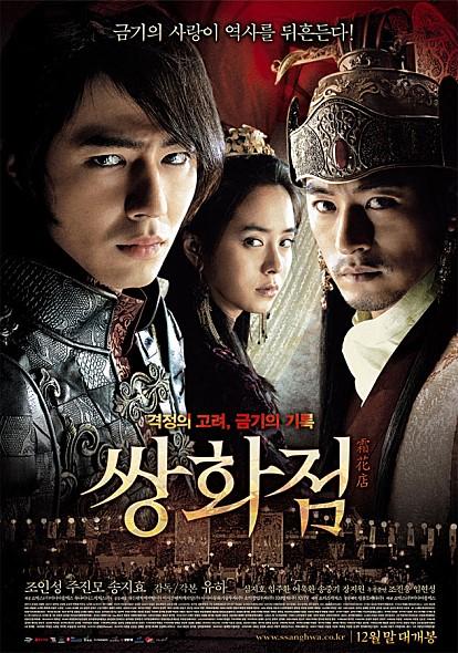 movie_image_(1).jpg