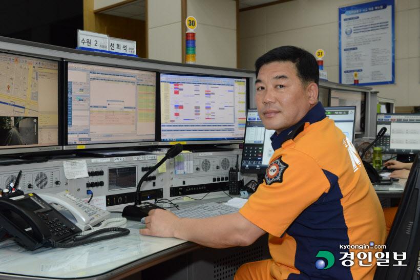 선희석 경기도재난안전본부 재난종합지휘센터 소방위